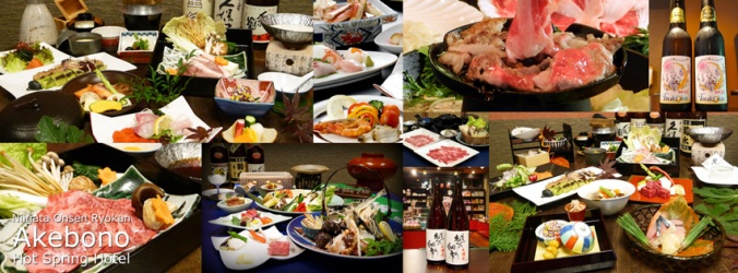 akebono-charakutei-food-collage