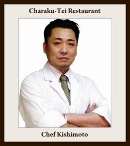 chef-kishimoto-akebono-ryokan-frame