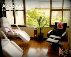 Be Sasara Day Spa