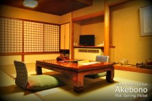 Deluxe Room at the Akebono Hot Spring Hotel