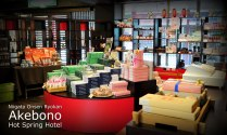 Akebono Hot Springs Gift Shop