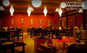 Akebono Gourmet Dining Restaurant Charakutei