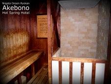 Sauna at the Akebono Hot Spring Ryokan Onsen Hotel