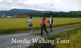 Nordic Walking Tour offered by the Akebono Hotspring Hotel